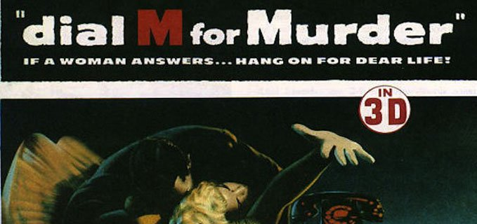 poster di Dial M for murder di Hitchcock
